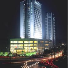 Kingdom Hotel in Yiwu