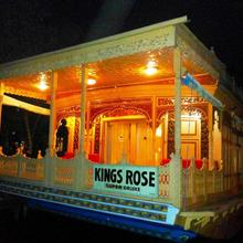 Kings Rose in Srinagar
