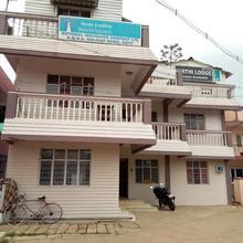 Kirthi Lodge in Ooty