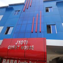 Jyoti Guest House in Bodh Gaya