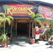 Kokomos Hotel And Restaurant in Angeles