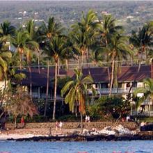 Kona Islander Inn Hotel in Palani Junction