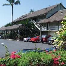 Kona Islander Vacation Club in Palani Junction