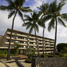 Kona Seaside Hotel in Palani Junction