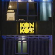 Konko Hostel Jakarta in Jakarta