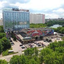 Korston Club Hotel Moscow in Yasenevo