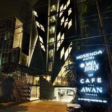 Kosenda Hotel in Jakarta