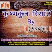 Krishna Kunj Bed and Breakfast in Ganpati Pule