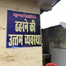 Krishna Residency (homestay) in Barwani