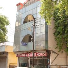 Krishnam Guest House in Mathura