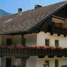 Kristemoarhof in Winklern
