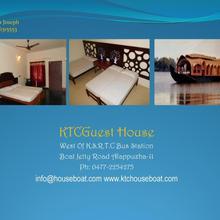 Ktc Guest House in Kumarakom