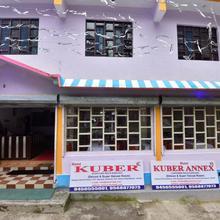 Kuber Annex in Badrinathpuri