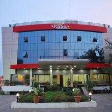 Kuber Inn in Shirdi
