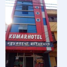 Kumar Hotel in Banbasa