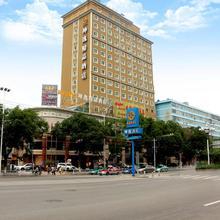 Kunyi Boutique Hotel Lanzhou Taohai Branch in Lanzhou