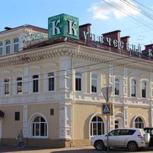 Kupecheskiy Club Hotel in Knyazhikha