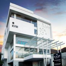 Kvm Hotels Srirangam in Tiruchirappalli