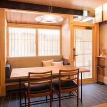 Kyomachiya Suite Rikyu in Kyoto