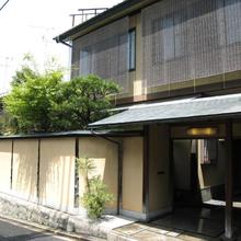 Kyoto Ryokan Sakanoue in Kyoto