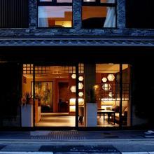 Kyoto Shinmachi Rokkaku Grandereverie in Kyoto
