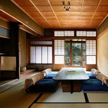 Kyoto Umeyu No Yado in Kyoto