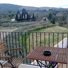 La Sitja Hotel Rural in L'olleria