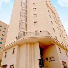 La Villa Hotel in Doha