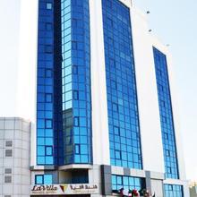 La Villa Palace Hotel in Doha