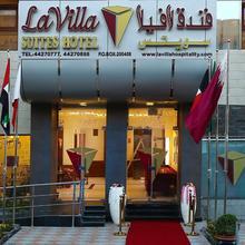 La Villa Suites Hotel in Doha