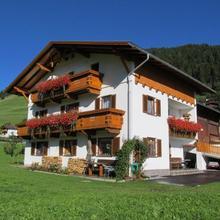Lacknerhof in Innsbruck