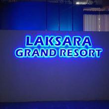 Laksara Grand Resort in Deniyaya