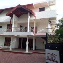 Lakshmi Mahal Jaffna in Jaffna