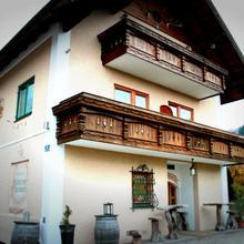 Landgasthof Fürstenbrunn in Salzburg