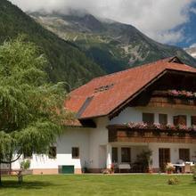 Landhaus Rainer in Bad Gastein