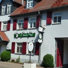Landhotel Solmser Hof in Reichelsheim