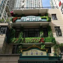 Lanling Fanshe Guest House in Wuhan