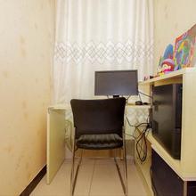 Lanzhou Longshang Apartment in Lanzhou