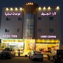 Lara Al Jawf Hotel Apartments in `ar`ar
