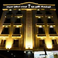 Lareen Suites in Jiddah