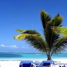 Larimar Beach Punta Cana in Punta Cana