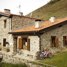Las Aldeas Apartamento Turistico in Azarrulla