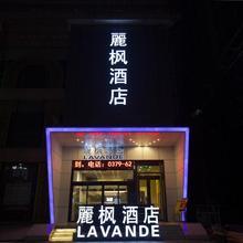 Lavande Hotel (luoyang Nanchang Road Wangfujing) in Luoyang
