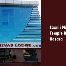 Laxmi Nivas Lodge in Dharmabad