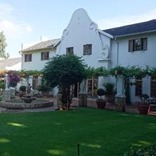Le Chateau Guest House And Conference Centre in Johannesburg