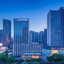 Le Meridien Chongqing Nan'an in Chongqing