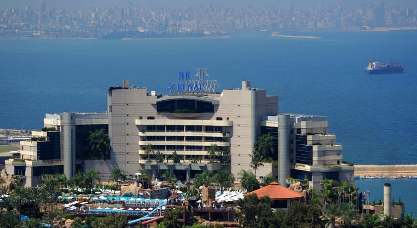 Le Royal Hotels & Resorts - Beirut in Nammoura