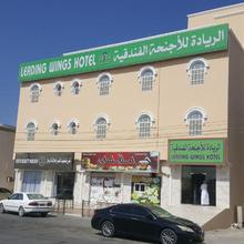 Leading Wings Beach Apartments in Sur