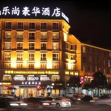 Legend Hotel in Yiwu
