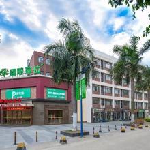 Leo Boutique Hotel in Guangzhou